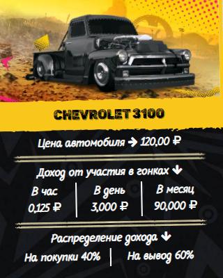 https://forumupload.ru/uploads/001a/e4/b8/3/t87794.jpg