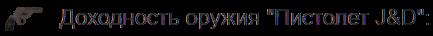 https://forumupload.ru/uploads/001a/e4/b8/3/t893647.jpg