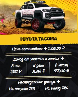 https://forumupload.ru/uploads/001a/e4/b8/3/t897258.jpg
