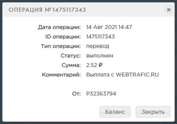 https://forumupload.ru/uploads/001a/e4/b8/3/t967256.png