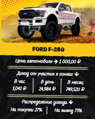 https://forumupload.ru/uploads/001a/e4/b8/3/t980453.jpg
