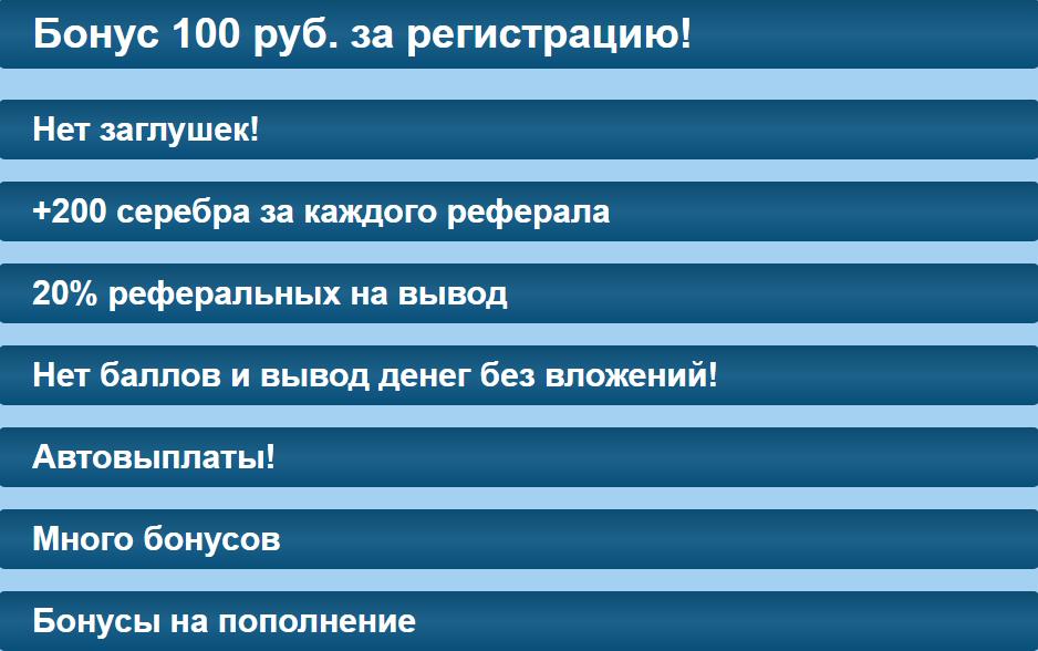 https://forumupload.ru/uploads/001a/e4/b8/64/170367.png