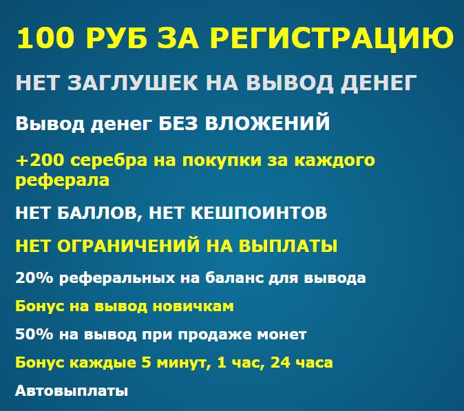 https://forumupload.ru/uploads/001a/e4/b8/64/34205.png