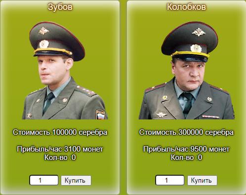 https://forumupload.ru/uploads/001a/e4/b8/64/46670.png