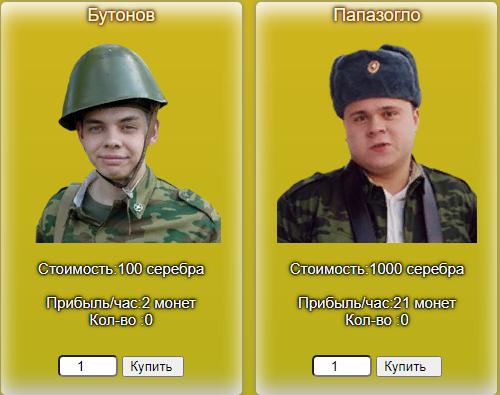 https://forumupload.ru/uploads/001a/e4/b8/64/897984.png