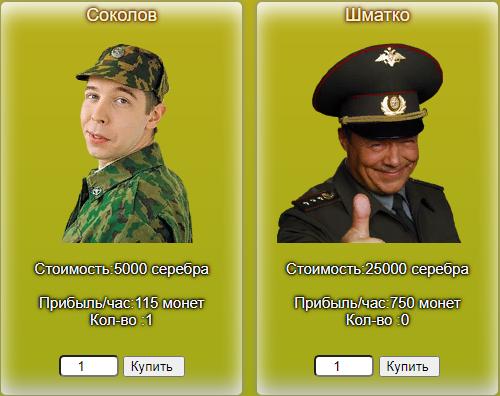 https://forumupload.ru/uploads/001a/e4/b8/64/926167.png