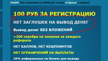 https://forumupload.ru/uploads/001a/e4/b8/64/t519994.png