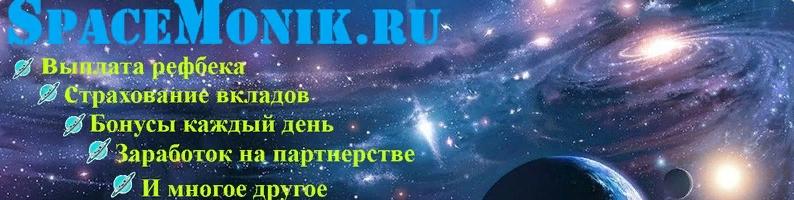 https://forumupload.ru/uploads/001a/e4/b8/66/605431.png