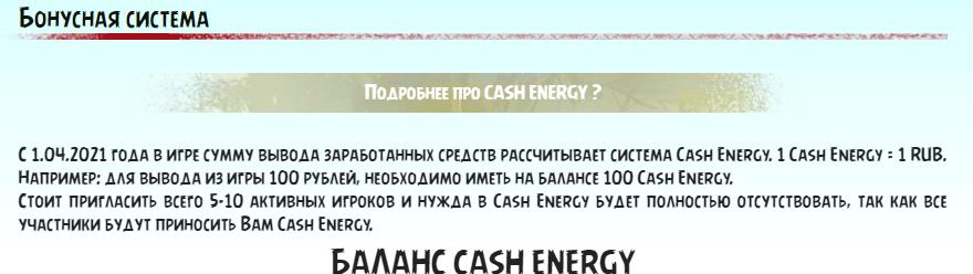 https://forumupload.ru/uploads/001a/e4/b8/79/980216.png