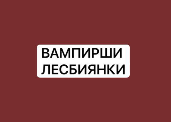https://forumupload.ru/uploads/001a/e4/d3/4/527070.png