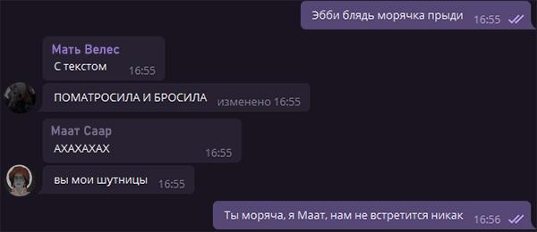 https://forumupload.ru/uploads/001a/e4/d3/7/172076.jpg