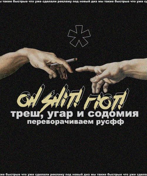 http://forumupload.ru/uploads/001a/e5/36/6/470400.jpg
