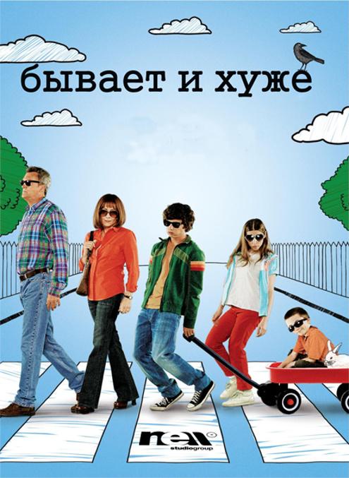 http://forumupload.ru/uploads/001a/e5/5f/2/26731.jpg