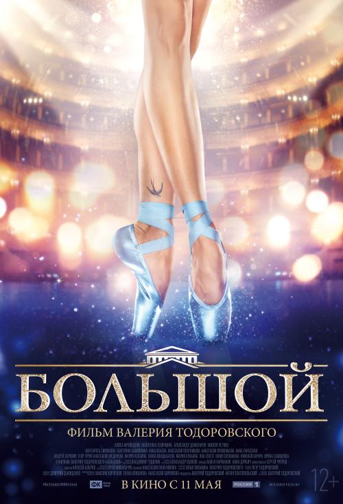 http://forumupload.ru/uploads/001a/e5/5f/3/60282.jpg