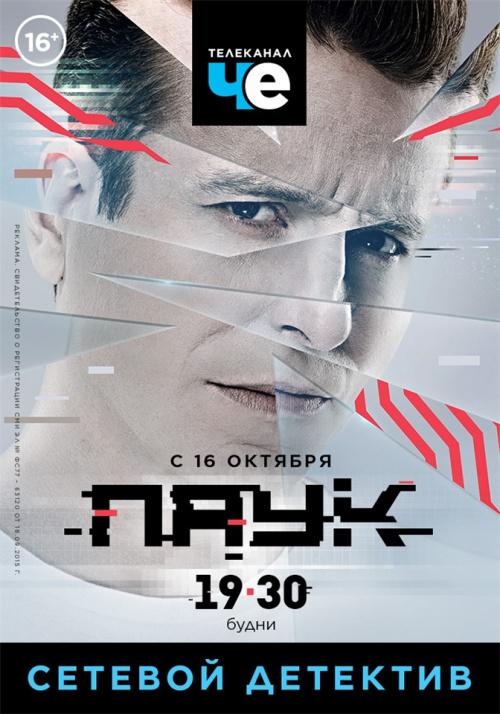 http://forumupload.ru/uploads/001a/e5/5f/3/839742.jpg