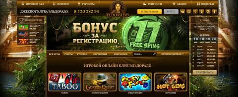 http://forumupload.ru/uploads/001a/e9/fd/2/t217025.jpg