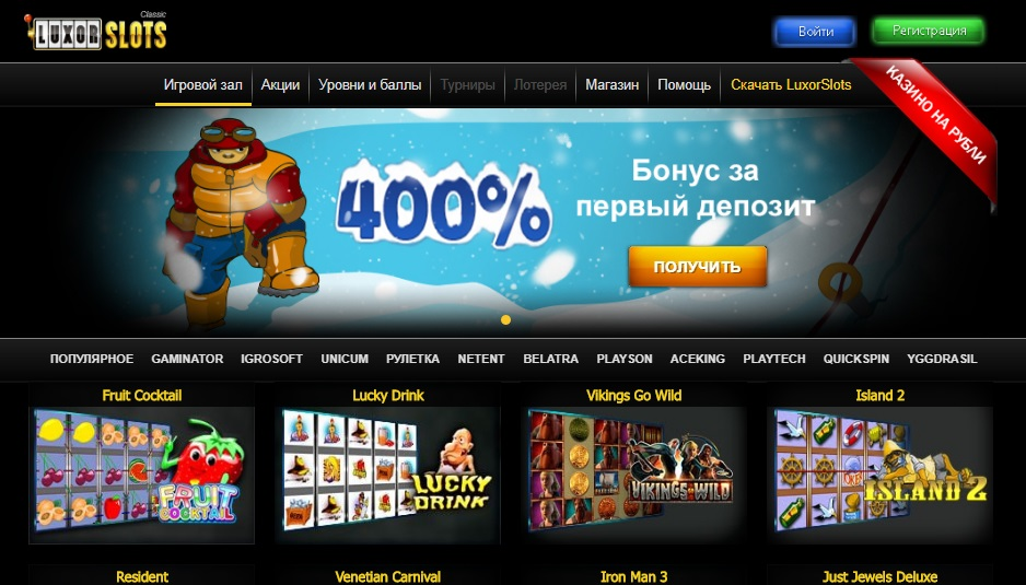 http://forumupload.ru/uploads/001a/ea/c1/2/407755.jpg