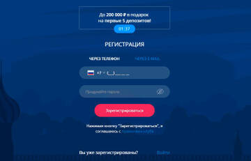 http://forumupload.ru/uploads/001a/ea/c1/2/t192084.jpg