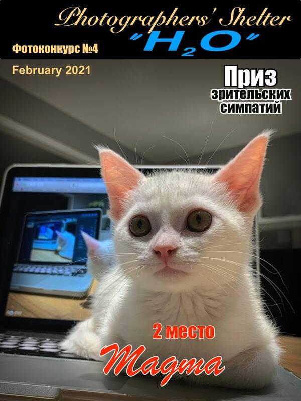 https://forumupload.ru/uploads/001a/ed/9e/2/t357695.jpg