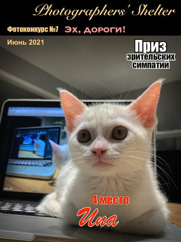 https://forumupload.ru/uploads/001a/ed/9e/2/t402093.jpg