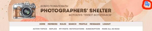https://forumupload.ru/uploads/001a/ed/9e/2/t435671.jpg
