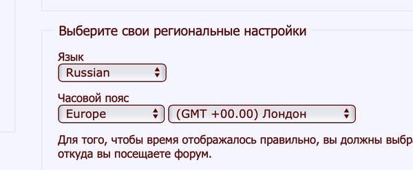 https://forumupload.ru/uploads/001a/ed/9e/2/t777129.jpg