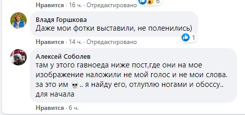 https://forumupload.ru/uploads/001a/ed/c3/11/724379.png