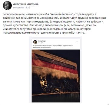 https://forumupload.ru/uploads/001a/ed/c3/9/t105906.png