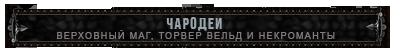 https://forumupload.ru/uploads/001a/ee/af/2/167748.png