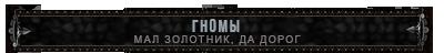 https://forumupload.ru/uploads/001a/ee/af/2/377477.png
