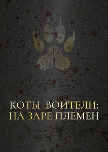 http://forumupload.ru/uploads/001a/f4/24/10/80026.jpg