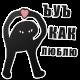 https://forumupload.ru/uploads/001a/f7/d5/5/219954.png