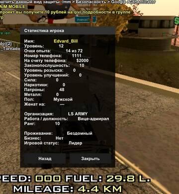 http://forumupload.ru/uploads/001a/f8/fc/17/t757989.jpg