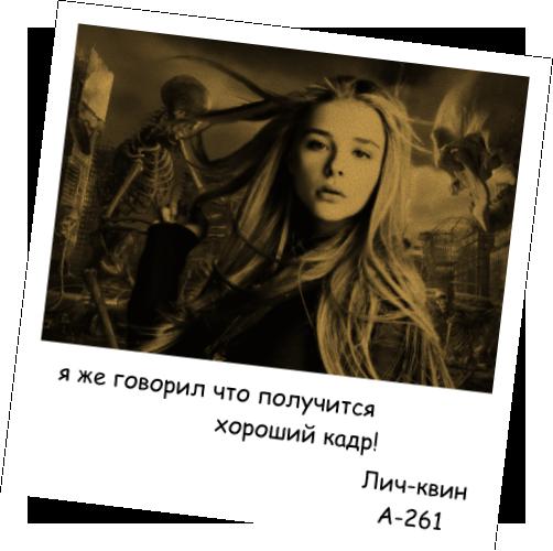 http://forumupload.ru/uploads/001a/fa/19/67/t574864.png