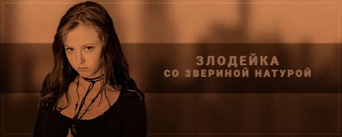 http://forumupload.ru/uploads/001a/fb/19/2/498584.jpg