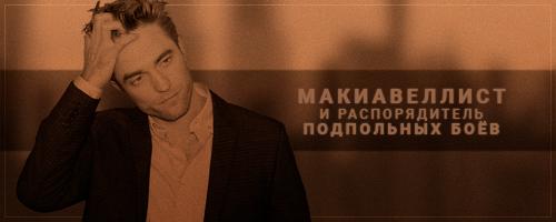 http://forumupload.ru/uploads/001a/fb/19/2/710807.jpg