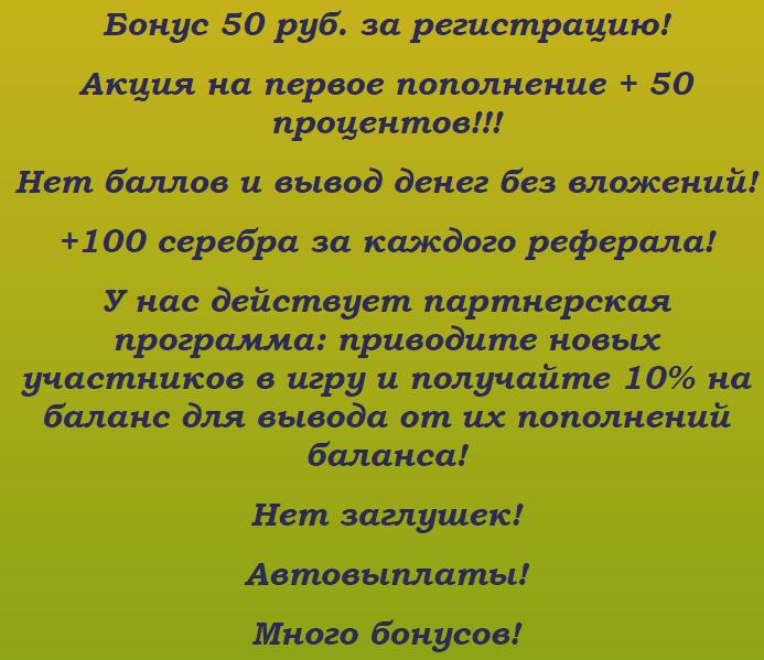 https://forumupload.ru/uploads/001a/fc/60/26/789780.png