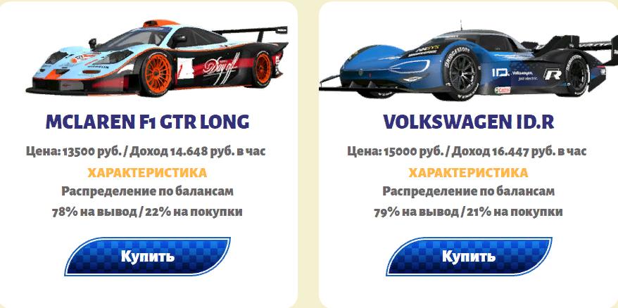 https://forumupload.ru/uploads/001a/fc/60/27/278258.png