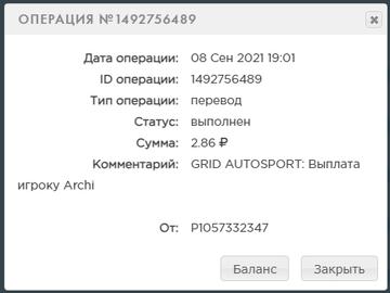 https://forumupload.ru/uploads/001a/fc/60/27/t331944.png