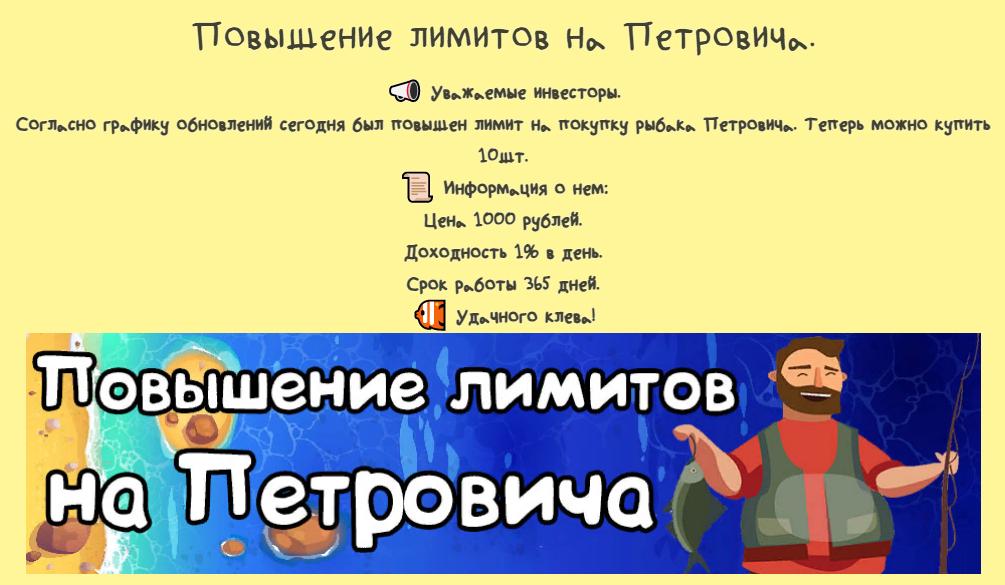 https://forumupload.ru/uploads/001a/fc/60/4/179195.png