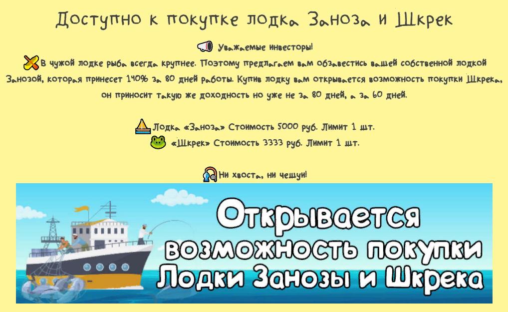 https://forumupload.ru/uploads/001a/fc/60/4/395109.png