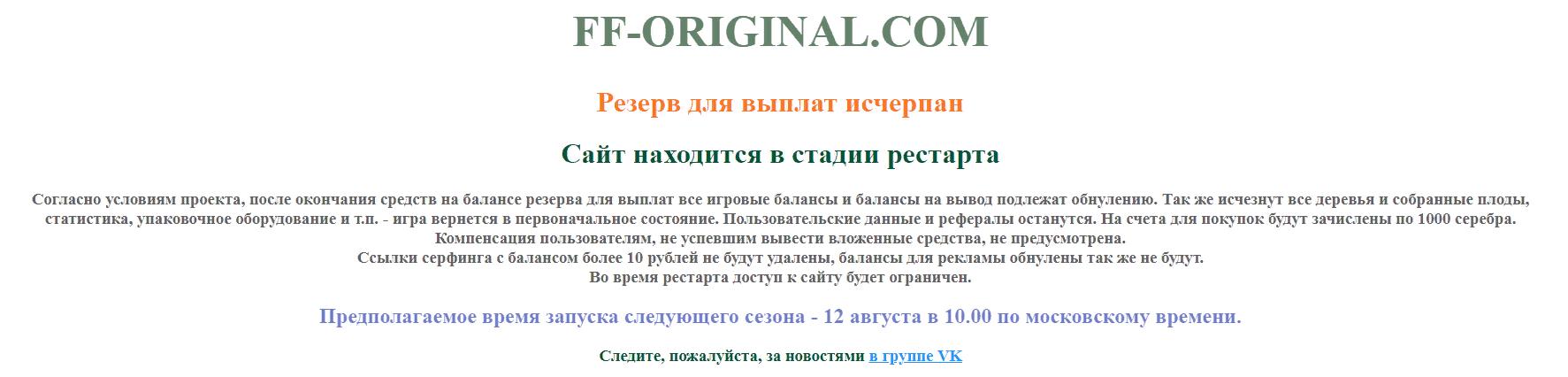 https://forumupload.ru/uploads/001a/fc/60/4/873754.png