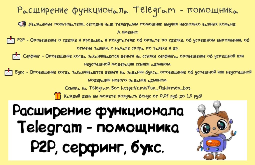 https://forumupload.ru/uploads/001a/fc/60/4/954162.png
