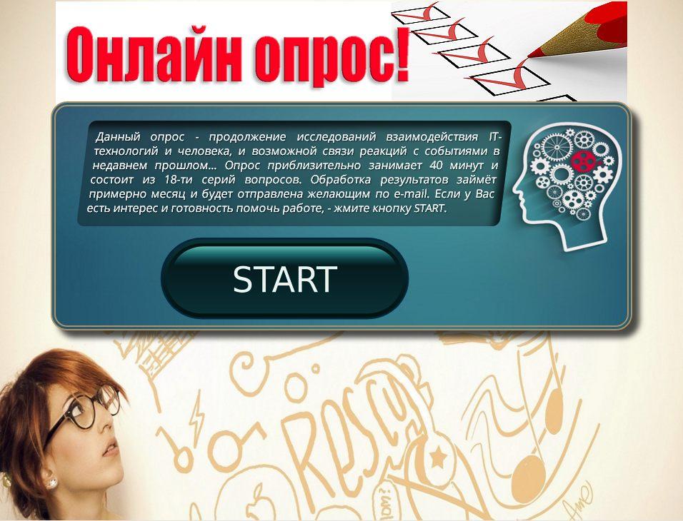 http://forumupload.ru/uploads/001a/fd/88/2/77840.jpg