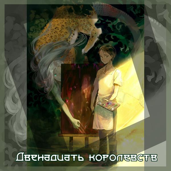 http://forumupload.ru/uploads/001a/fd/bb/3/229895.png