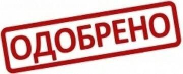 http://forumupload.ru/uploads/001a/fe/2f/2/t411694.jpg