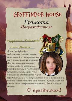 https://forumupload.ru/uploads/001b/0a/68/18/t48196.png