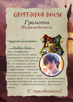 https://forumupload.ru/uploads/001b/0a/68/18/t593728.png