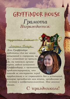https://forumupload.ru/uploads/001b/0a/68/18/t646215.png