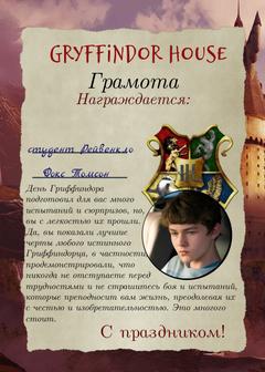 https://forumupload.ru/uploads/001b/0a/68/18/t987187.png